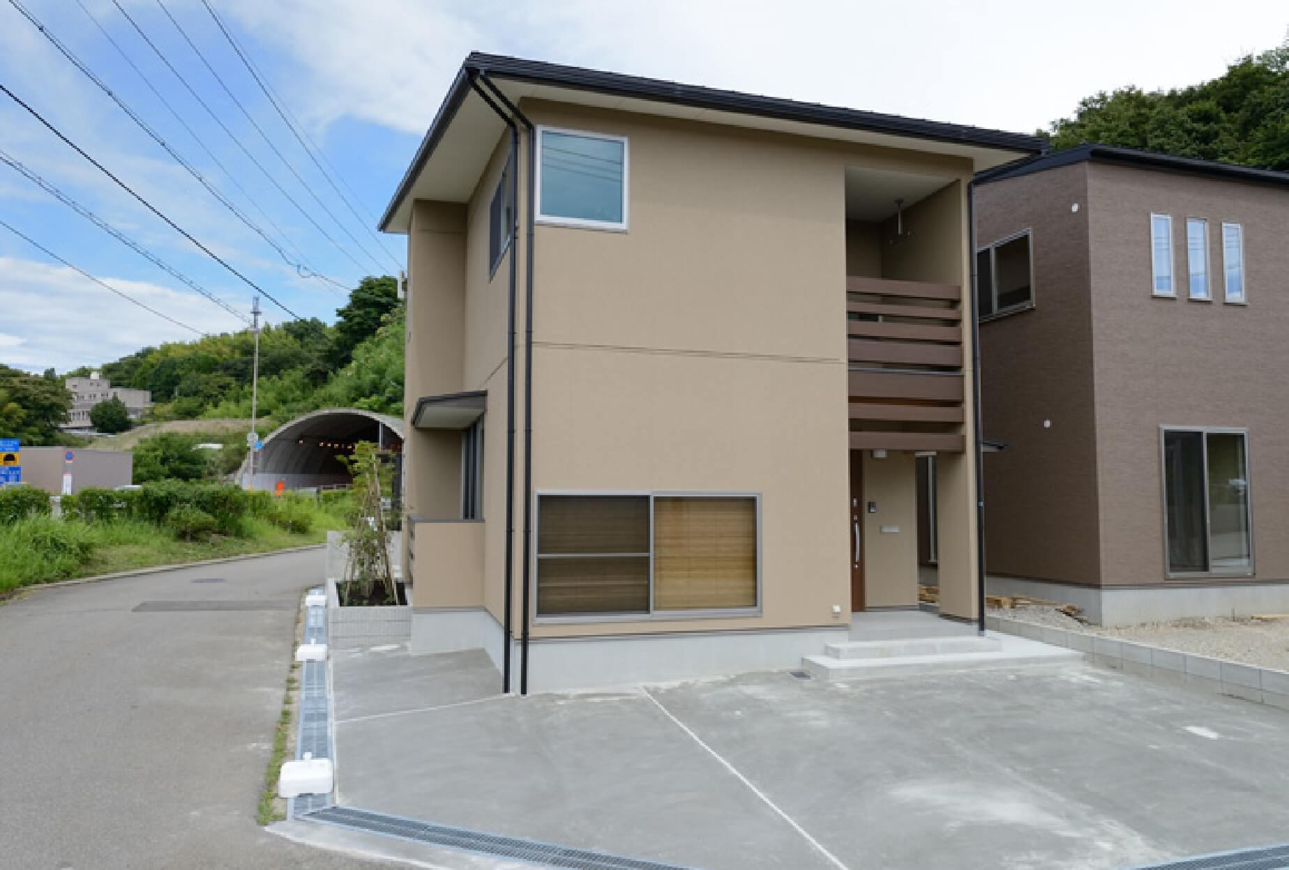 K-K House